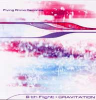 Flying Rhino - 8th Flight - Gravitation compilation CD