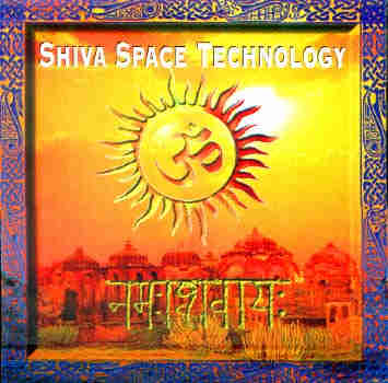 Shiva Space Technology