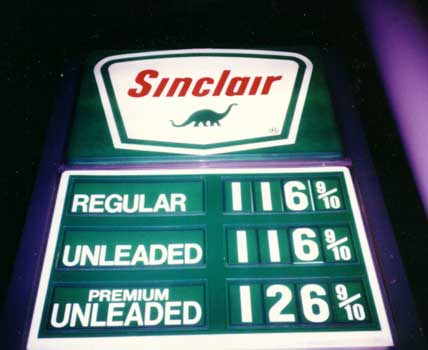 Sinclair gas station - outdated fuel from an outdated source - atomjacked 1993
